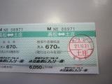 20091031081