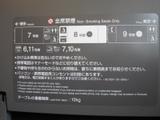 20110503009