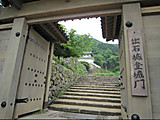 20120525009_3