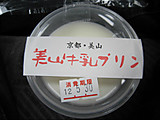 20120525024_2