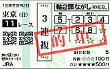 20130127001