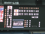 20130420059