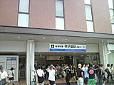 20140811002
