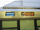 20150802054