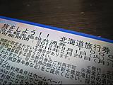 20151107000