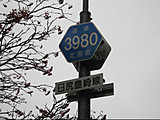20151108065