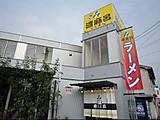 20160102012