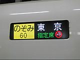 20160103004
