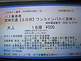 20160211004