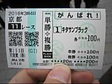 20160501028