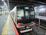 20160723005