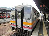 20160814026