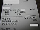 20170218094
