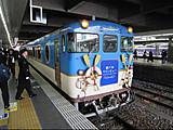 20170320024