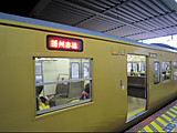 20170320073