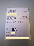 20170604012