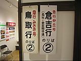 20170729106
